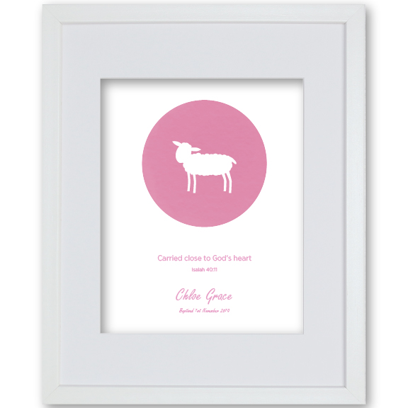 Granddaughter Baptism Gift Framed Artwork Personalised - Lamb